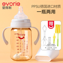 爱得利sh儿标准口径raU奶瓶带吸管带手柄高耐热  包邮