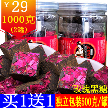 云南古sh黑糖玫瑰红ra独(小)包装纯正老手工方块大姨妈姜茶罐装