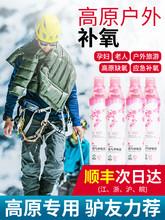 氧气瓶便携式老的户外旅游登山高原sh13氧医用ra(小)罐型家用