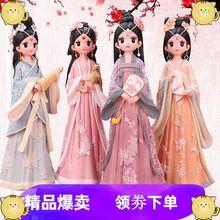 创意陶sh的物宫廷古ra件古典娃娃汉服女孩摆件中国风格(小)饰品