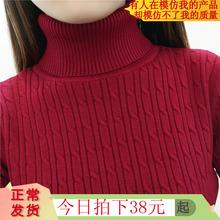 加绒加sh毛衣女春秋ra秋冬保暖韩款套头衫高领针织打底衫短式