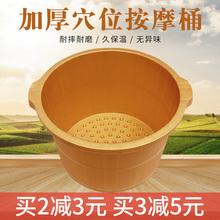 泡脚桶sh(小)腿塑料带ra用足疗盆加厚加深洗脚桶足浴桶盆