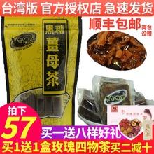 黑金传sh台湾黑糖姜ra糖姜茶大姨妈生姜枣茶块老姜汁水(小)袋装
