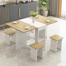 折叠餐sh家用(小)户型ra伸缩长方形简易多功能桌椅组合吃饭桌子