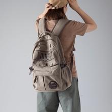 [shira]双肩包男女韩版休闲帆布背