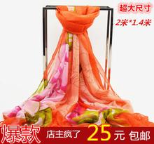 丝巾秋sh女真丝桑蚕ra式超大韩款围巾沙滩巾纱巾旅游