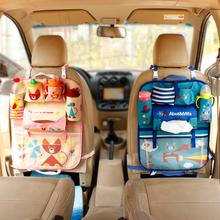 汽车椅sh收纳袋挂袋ra储物箱车载座椅后背置物袋车内装饰用品