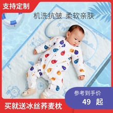 婴儿凉sh宝宝透气新ra夏季幼儿园宝宝婴儿床防螨