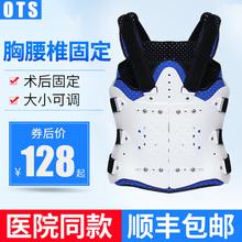 胸腰椎sh定支具护脊ra器腰部骨折术后支架腰围腰护具架