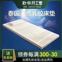 泰国乳sh学生宿舍0nd打地铺上下单的1.2m米床褥子加厚可防滑