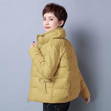 羽绒棉服女2020新sh7中年冬装nd0岁50(小)个子妈妈短款大码棉衣