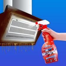 Mooshaa油烟机nd厨房去重油污进口清洁剂去油污净强力除油神器