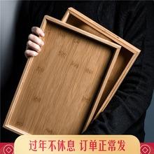 日式竹sh水果客厅(小)nd方形茶具家用木质茶杯商用木制茶盘餐具