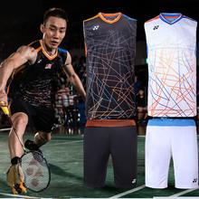 羽毛球服李宗伟比赛同式运sh9服套装速nd心印字打球衣训练服