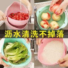 双层洗sh盆沥水篮厨nd篮神器塑料家用网红翻转洗淘菜篮