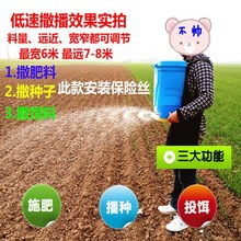抛肥撒sh机肥料扬肥ai肥电动麦种子玉米施肥器