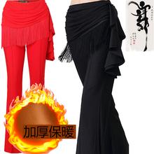 [shiwantai]爱卡迪广场舞服装长裤子女