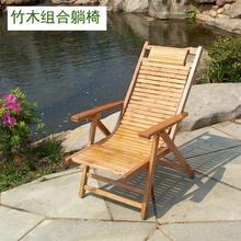 折叠竹sh椅成的家用ya椅老的午睡老式椅阳台实木靠背椅