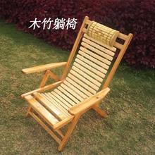 可折叠sh子家用午休ya子凉椅老的实木靠背垂吊式竹椅子