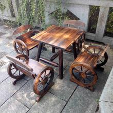阳台桌sh组合四件套ya具创意现代简约实木(小)茶几休闲防腐桌椅