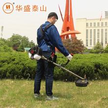 山东华sh侧挂式43ao机二冲程汽油(小)型多功能果园打草机