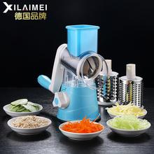 多功能sh菜器家用切ai土豆丝切片器刨丝器厨房神器滚筒切菜机