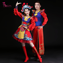 打鼓服演出服男sh4成的现代dw族中国风腰鼓水鼓开场舞蹈服装