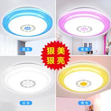 超薄LshD吸顶灯圆t1卧室灯现代简约家用餐厅阳台灯具
