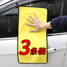 吸水加sh擦车布专用dz清洁用品玻璃抹布不掉毛不留痕