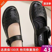 优力康sh020春夏dz鞋女镂空平底中老年防滑工作凉鞋奶奶老的鞋