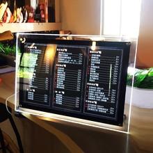 超薄水sh灯箱点餐牌dz茶手机店发光灯箱LED单双面A3A4价目表