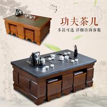 大理石sh夫茶几组合dz烧石自动上水中式客厅实木茶桌办公茶台