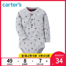 carsher's婴dz秋装连体衣男女宝宝衣服长袖四季三角哈衣爬服