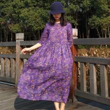 苎麻连sh裙紫色印花dz长裙宽松系带中袖民族风棉麻中国风裙子