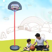 宝宝篮sh架可升降可dz外便携式投篮框幼儿玩具室外宝宝投篮架