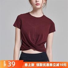 ANNsh健身露脐短nf上衣女夏宽松跑步T恤瑜伽短袖健身服