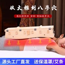 艾灸盒sh制通用全身nf脉专用大号家用背部艾灸箱温灸器具仪器