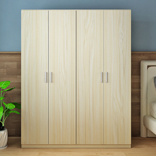 衣柜实sh(小)户型简易nf式卧室234门经济型宝宝大衣橱简约现代