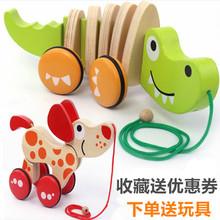宝宝拖sh玩具牵引(小)hj推推乐幼儿园学走路拉线(小)熊敲鼓推拉车