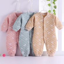 婴儿连sh衣夏春保暖de岁女宝宝冬装6个月新生儿衣服0纯棉3睡衣