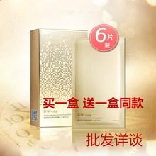曼宁正sh(小)金盒瞬间es颜修复(小)粉金玻尿酸原液补水蚕丝贴