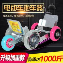 电动摩sh车爆胎自救ng瓶车自行车破胎轮胎拖车神器