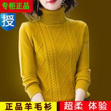 么么衣sh领毛衣女2ng新式羊毛衫宽松加厚秋冬套头羊绒打底衫外穿