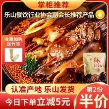 四川乐sh钵钵鸡调料ng麻辣烫调料串串香商用家用配方