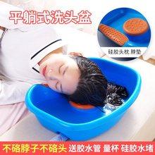 老的孕sh带床上卧床ry盆式家用洗头护理垫子洗头月子平躺