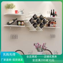 现代简sh餐厅悬挂式ry厅墙上装饰隔板置物架创意壁挂酒架