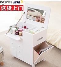 迷你卧sh翻盖可移动og型化妆桌窄飘窗(小)户型化妆柜一体
