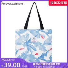 Forshver cogivate印花帆布包 女学生单肩手提袋韩国文艺简约百搭