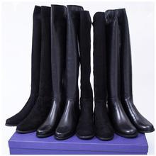 。羊�Ssh皮羊皮过膝pp过膝靴弹力靴长筒靴高筒靴女靴子5050