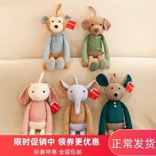 可爱毛sh玩具卡通动pe女生日礼物狗狗大象安抚娃娃(小)老鼠玩偶